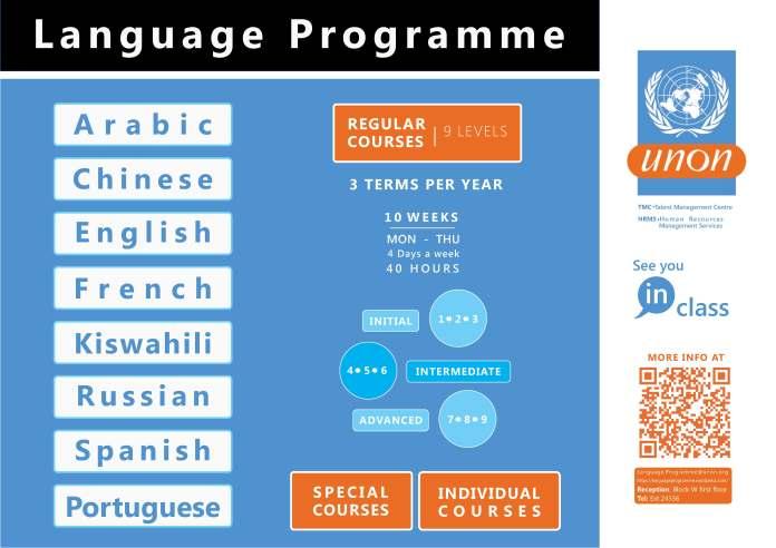Language_Programme_poster_(general)