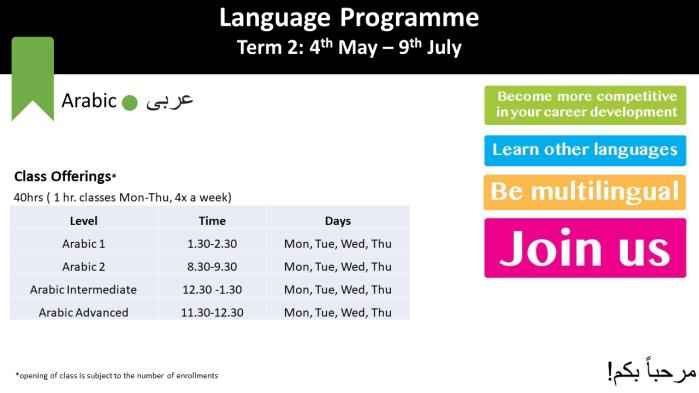 Arabic schedule.png